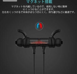 SoundPEATS(サウンドピーツ) Q30 Plus