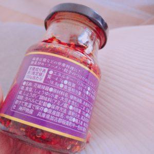業務スーパーの花椒ホアジャオ