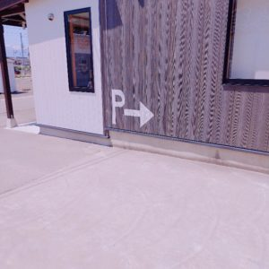 麺屋傑心の駐車場
