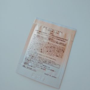 美容液:Tamahana(タマハナ)エクセレントセラム