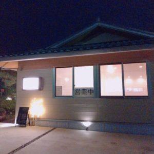 福島市 とんかつくら島 リニューアル