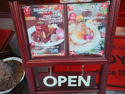 CANDY‐DO(キャンディードゥ )大町店