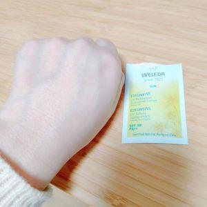 ヴェレダ エーデルワイス UVプロテクト(日焼け止めクリーム)の口コミ